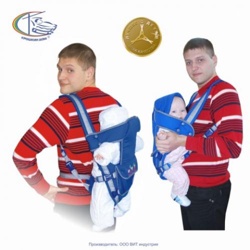 Рюкзак кенгуру крошкин дом рюкзаки молодежные дешевые ленинский проспект спб