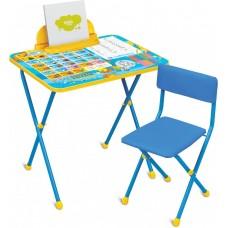 НИКА Набор мебели ПЕРВОКЛАШКА (стол+мягкий стул) КП2/11 h580