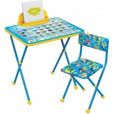 НИКА Набор мебели АЗБУКА (стол+мяг. стул) КП2/9 h580
